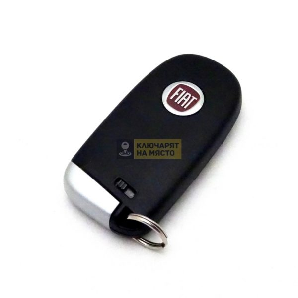 Ключ за Fiat PCF7953 433 Mhz с 2 бутона