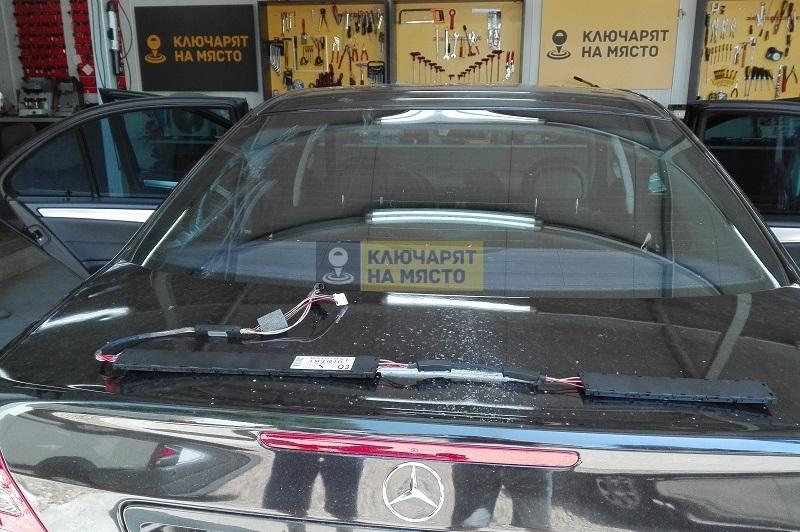 Смяна Антена (Централно Заключване) Mercedes C Class (W203)