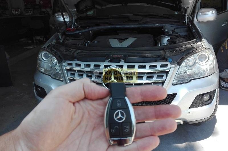 Ключ за Mercedes ML Аварийно Отключване и Изработка