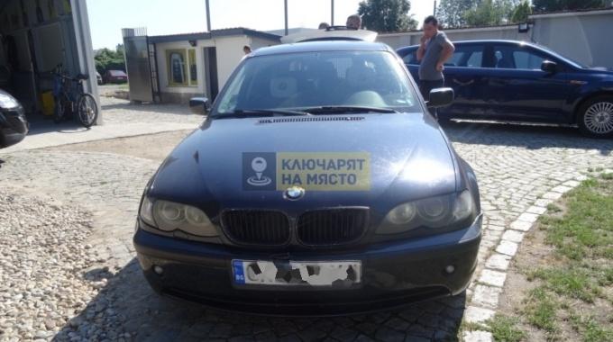 Ремонт на патрон на BMW 5 серия Е39