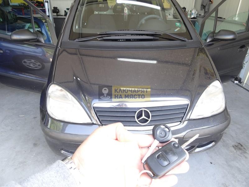 Изработка на втори ключ за Mercedes A клас W 168