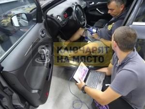 Ключ за Ford Mondeo ID80 Изработка