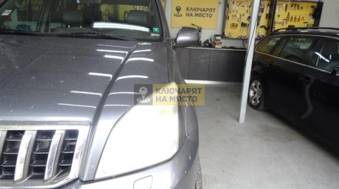 Патрон за Toyota Land Cruiser – Ремонт