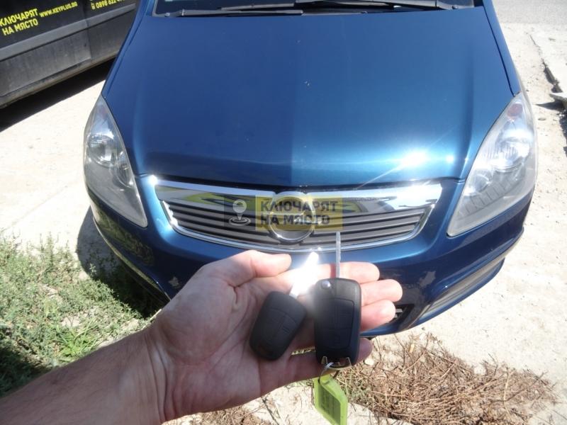 Кутийка за Opel Zafira B 2007