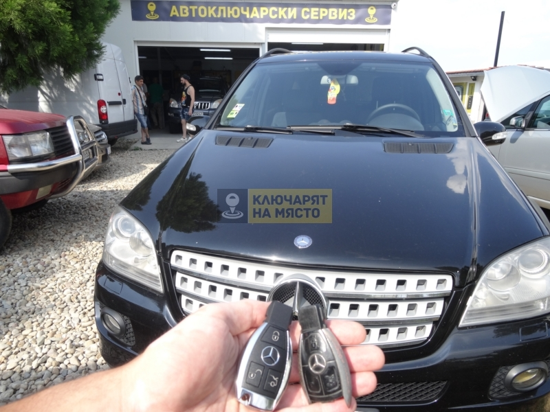 Ключ за Mercedes ML 2006 Дубликат