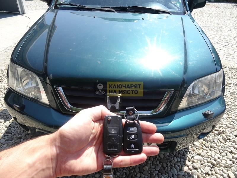 Дистанционно за Honda CR-V 1998