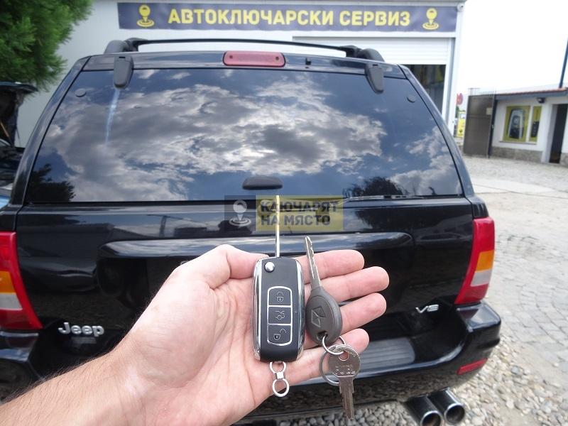 Ключ за Jeep Grand Cherokee 1998 Изработка