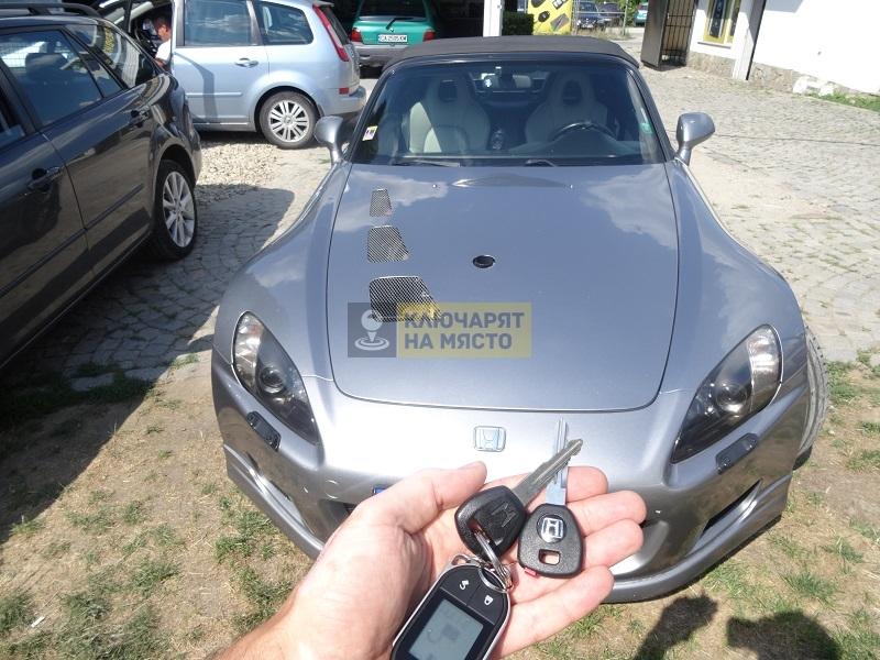 Ключ за Honda S2000 2005 Изработка