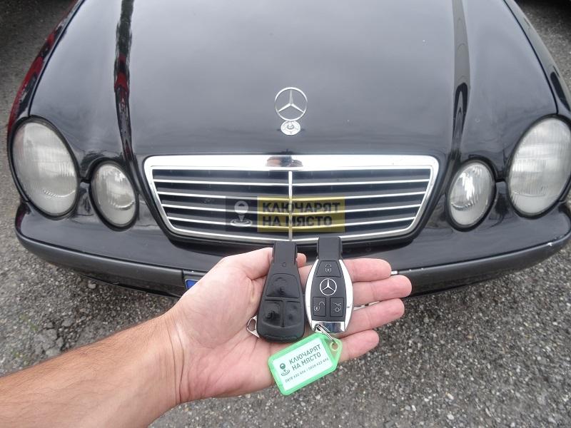 Ключ за Mercedes CLK W208 1999 Дубликат
