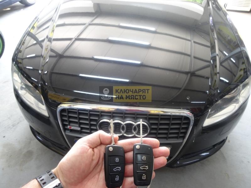 Ключ с чип за Audi A4 Изработка