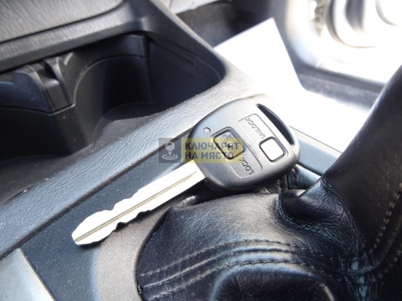 Ключ за Toyota Rav 4 2004 Изработка