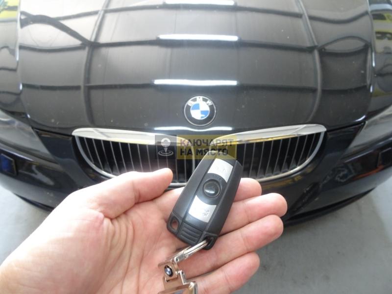 Смяна BCM за BMW 3 2005