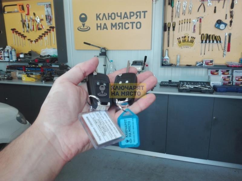 Ключ за Opel Corsa 2017 Дубликат
