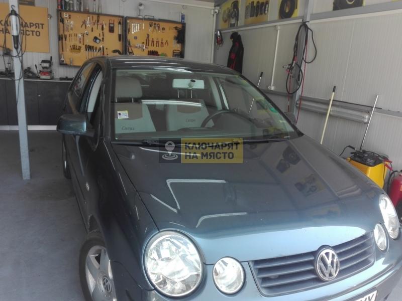 Ремонт на брава на VW Polo