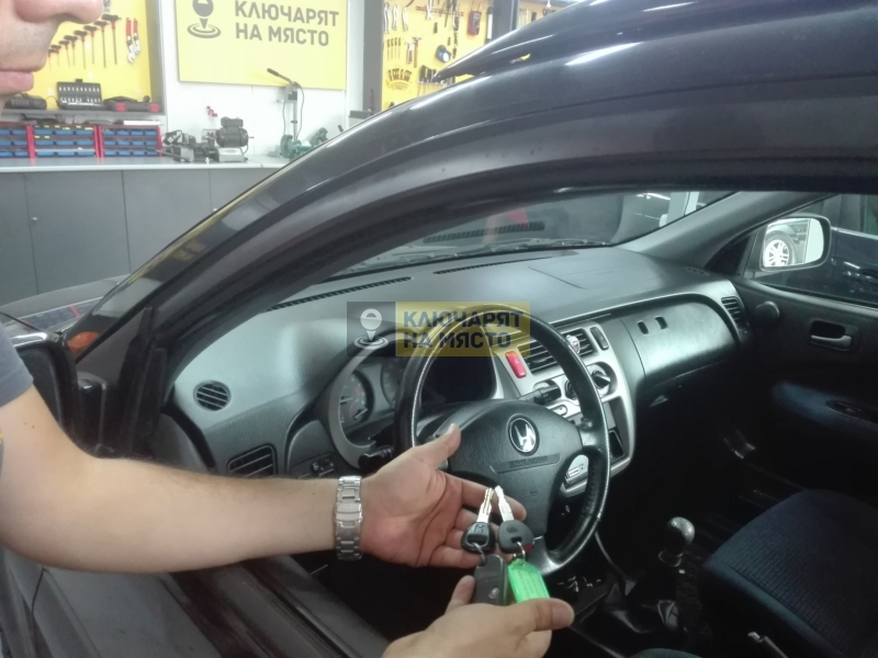 Ключ за Honda HR-V Дубликат