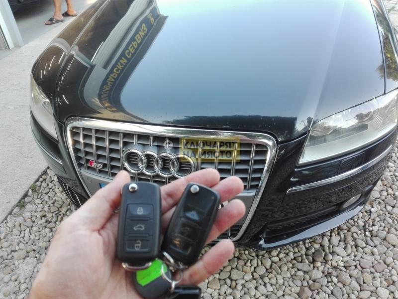 Ключ за Audi S8 2006 Дубликат