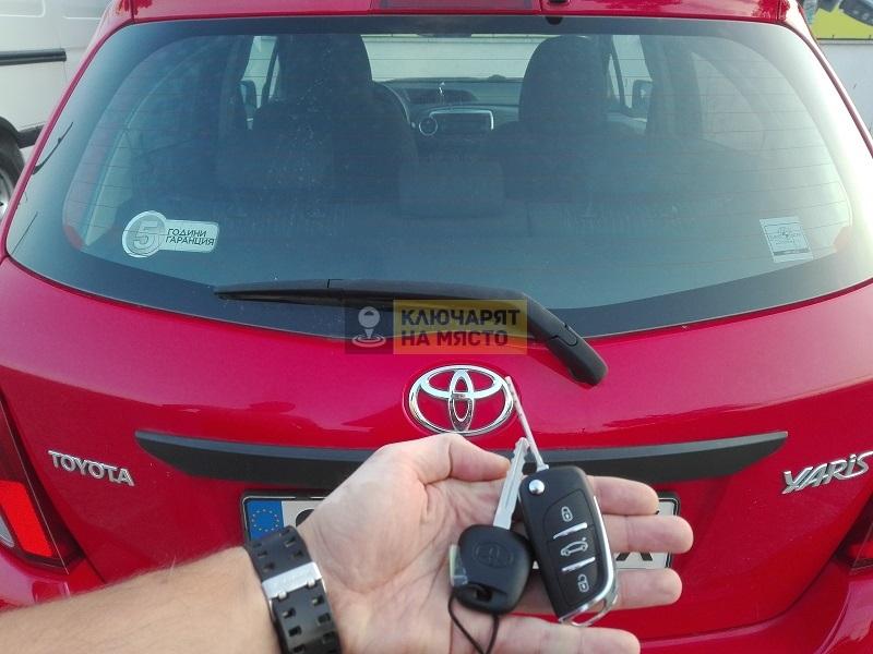 Ключ за Toyota Yaris 2012 Изработка