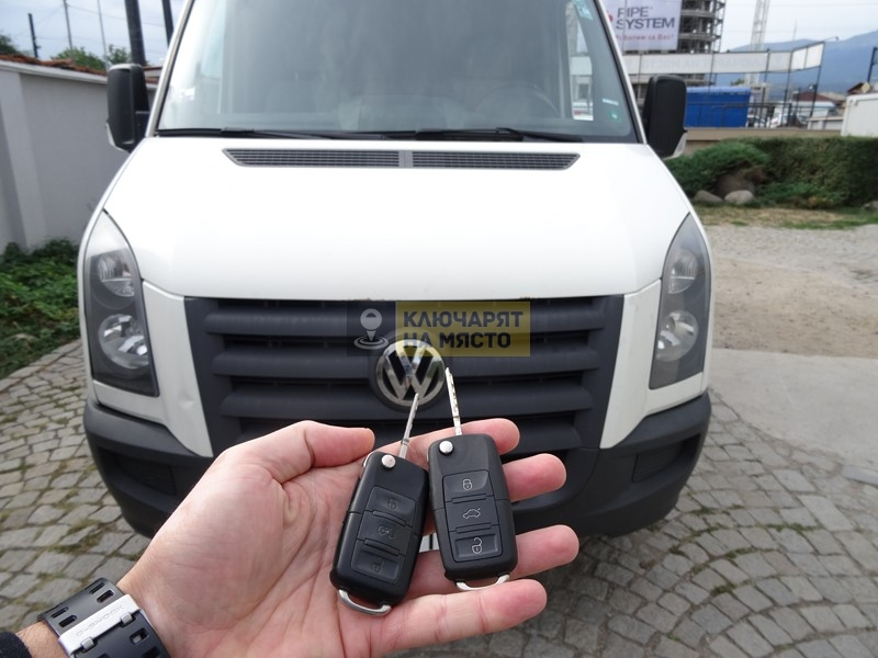 Ключ за VW Crafter | 2008г. Дубликат