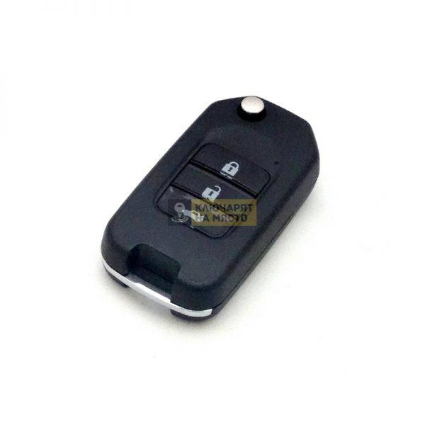 Дизайнерски ключ за VW 433 Mhz