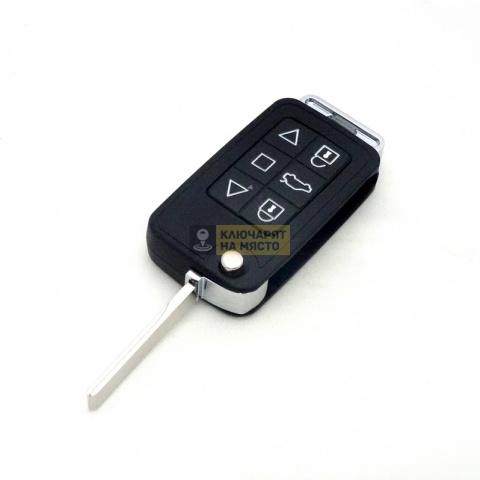 Дистанционно за аларма с 6 бутона 433 Mhz / 315 Mhz