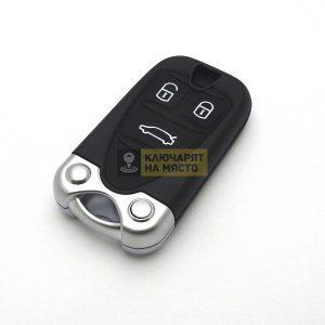 Кутийка за смарт ключ за Alfa Romeo 159