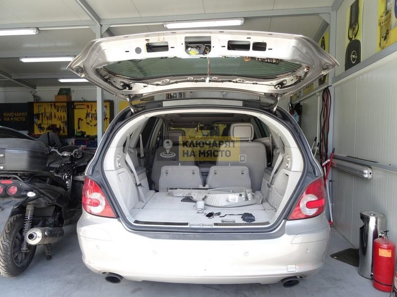 Брава на багажник на Mercedes R – Ремонт