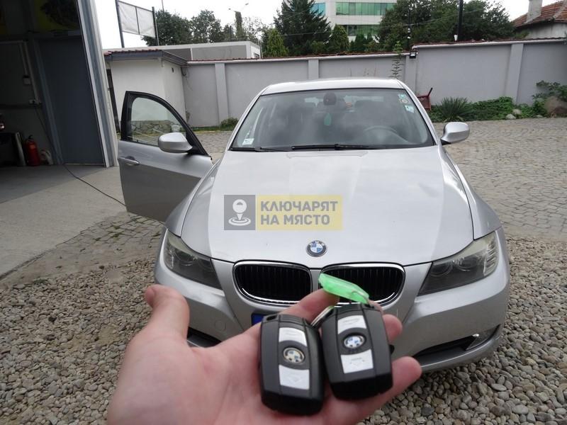 Ключ за BMW 3 2008 – Изработка на дубликат