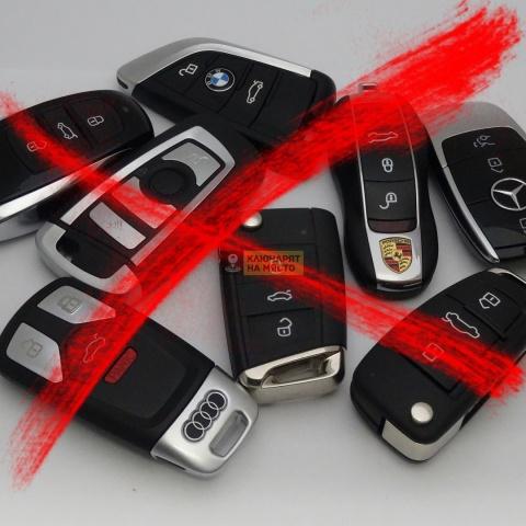 KD Entry – Заменете дистанционното на автомобила с телефон