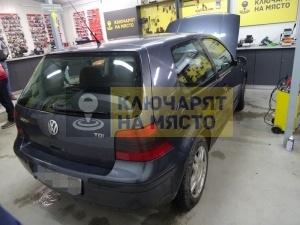 Клеморед за VW Golf IV 2000г. - Смяна