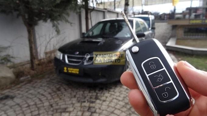 Ключ за Saab 9-2X – Изгубен