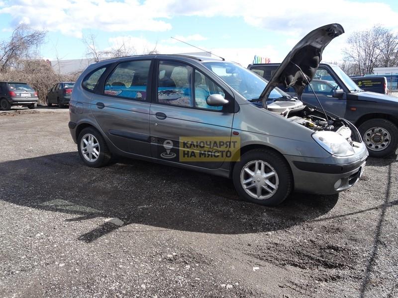 Премахване имобилайзер на Renault Scenic 2001