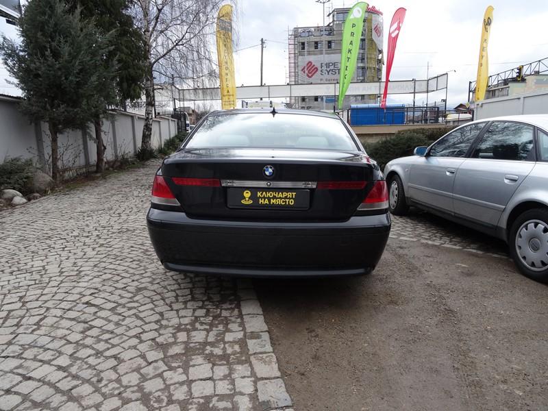 Ключ за BMW 7 Series 2006 – изработка на дубликат