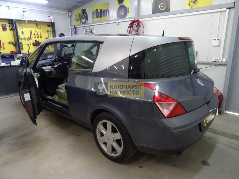Ремонт на централно заключване на Renault Avantime 2002