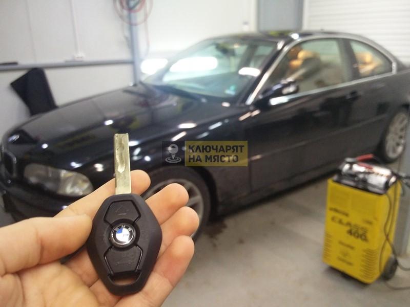 Изработка на резервен ключ за BMW 3 E46 2004