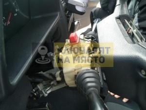 Ремонт на блокирал контакт на Suzuki Vitara JLX 1994