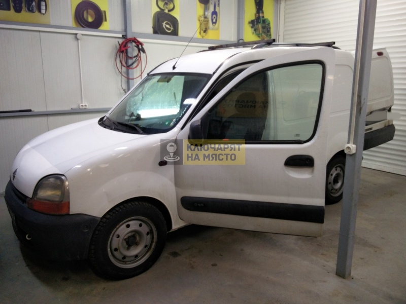 Ремонт на патрон на Renault Kangoo
