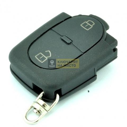 Кутийка за Audi с 2 Бутона Обърната Пластина