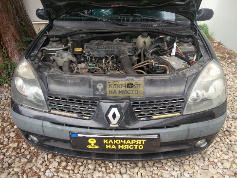Премахване имобилайзер на Renault Clio 2001