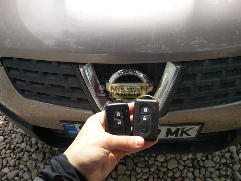 Ключ за Nissan Qashqai 2010 изработка на дубликат