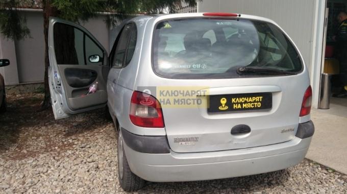 Имобилайзер за Renault Scenic – премахване