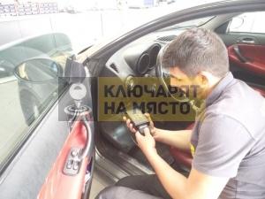 Ключ за Alfa Romeo GT синхронизация и обучение