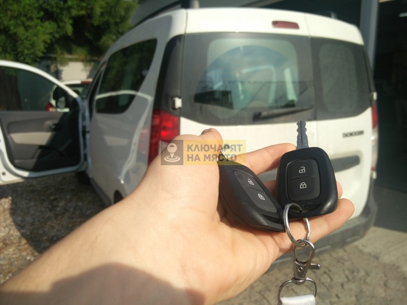 Ключ за Dacia Dokker изработка на дубликат