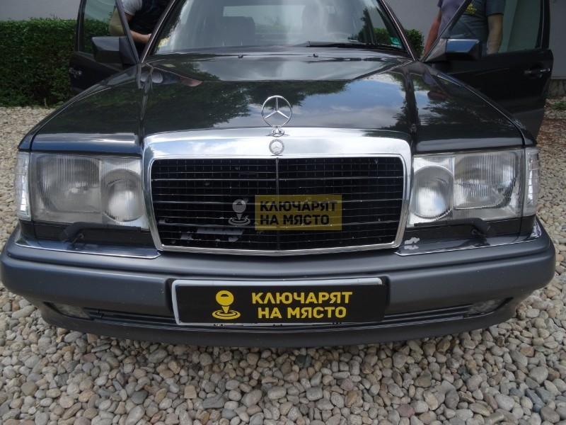 Ремонт ключалка стартер на Mercedes W124 Е 500