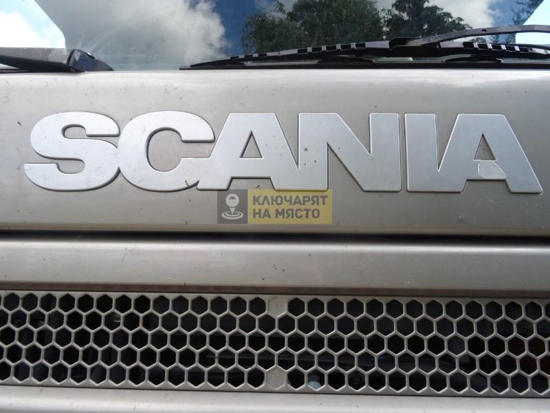 Смяна на клеморед за Scania 420