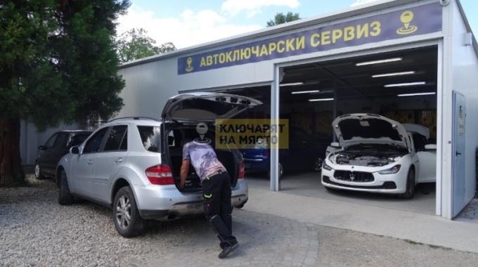 Брава за Mercedes ML W164 ремонт