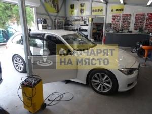 Ключ за BMW 3 Series F31 2014 дубликат