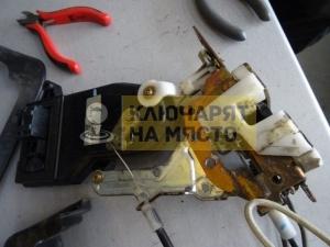 Брава за Мазда 6 ремонт и отключване