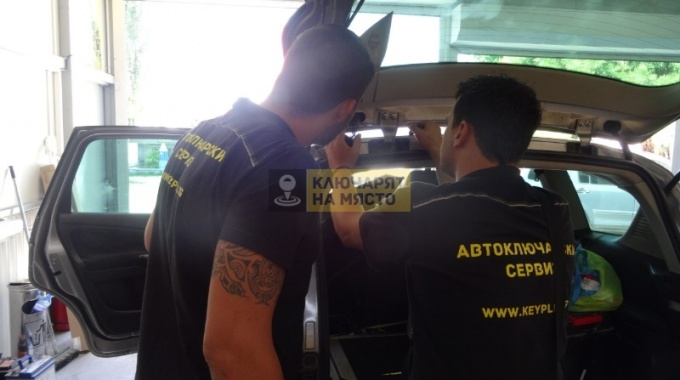 Брава за Форд S-Max отключване и ремонт