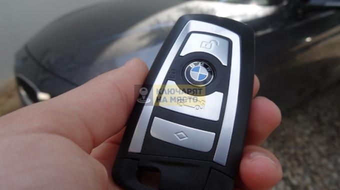 Изгубен ключ за БМВ 3 Серия F30 2015