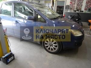 Ремонт дръжка на Форд C-Max 2007